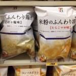 convunientstore_chips