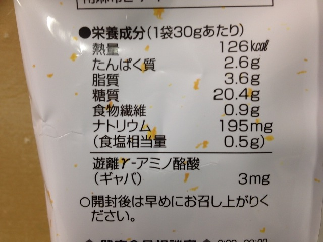 低カロリースナック成分
