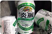bn_sake