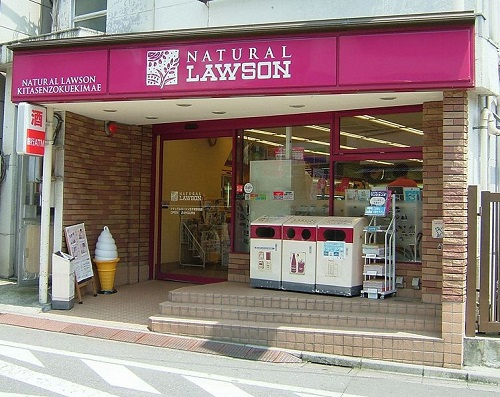 754px-Natural_lawson