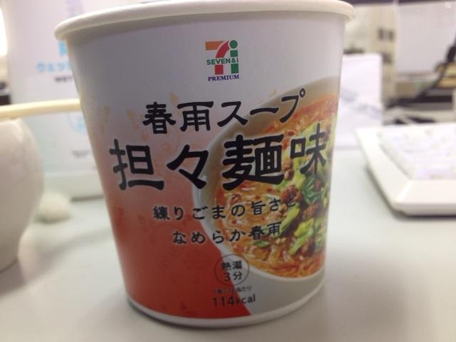 セブンイレブン坦々麺